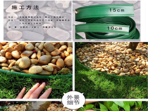 绿化分隔板规格,草石隔离带生产厂家
